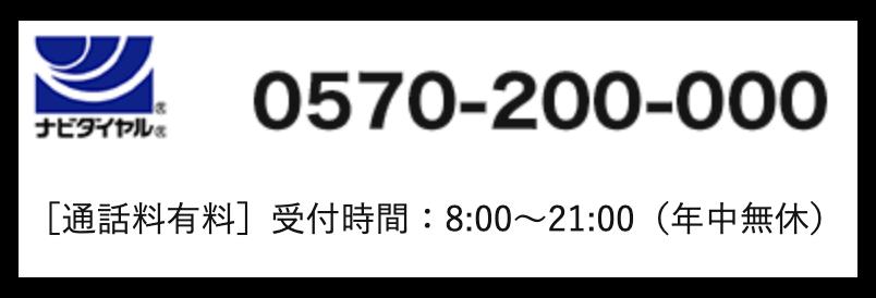 0570200000